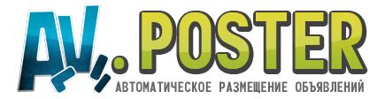 screenshot-av-poster.ru 2016-04-03 02-59-34