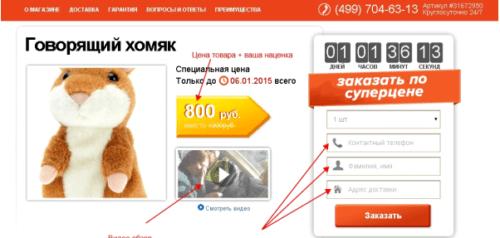 screenshot-docviewer.yandex.ru 2016-04-03 01-01-31