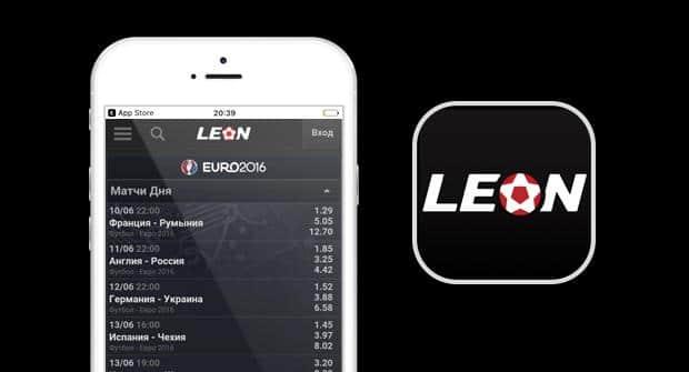 Leon бесплатно скачать на iphone