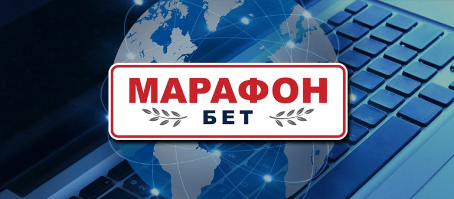http www marathonbet ru ru