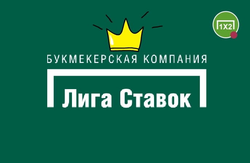 «Лига ставок» проверить ставку по чеку